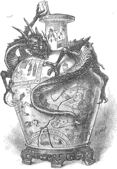 China Diplomatic Vase