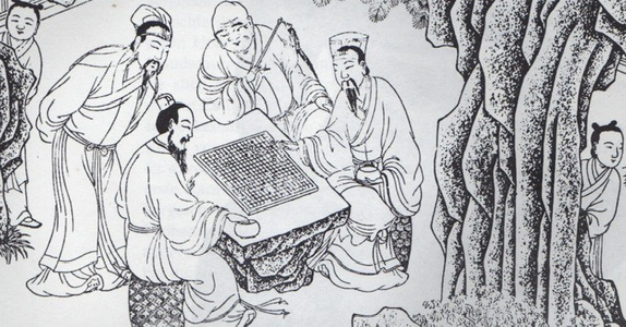 Chinese Playing Go