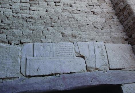 Reused Temple Blocks